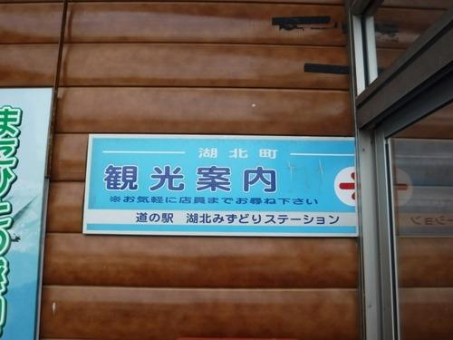 2016_0716_11351800.jpg