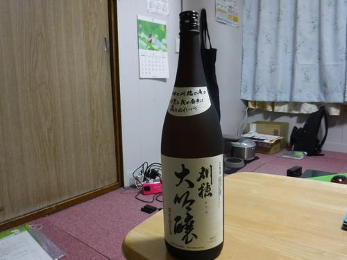 2016_1221_17403800.jpg