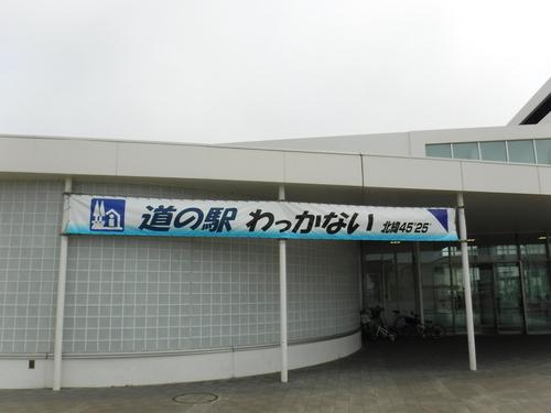 2017_0708_13485100.jpg