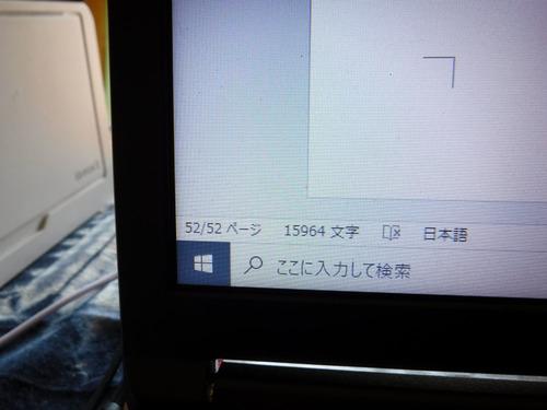 DSCF4889.jpg