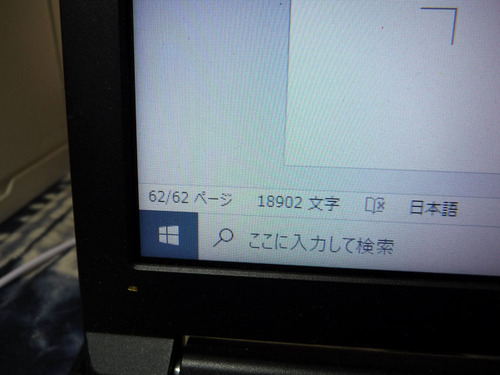 DSCF4964.jpg