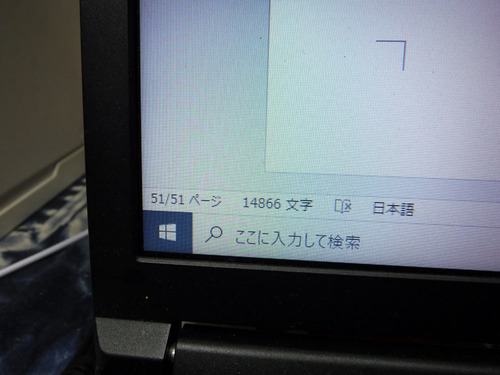DSCF5190.jpg