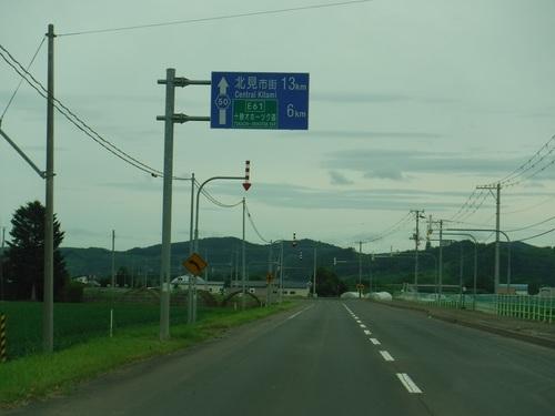 DSCF5436.jpg