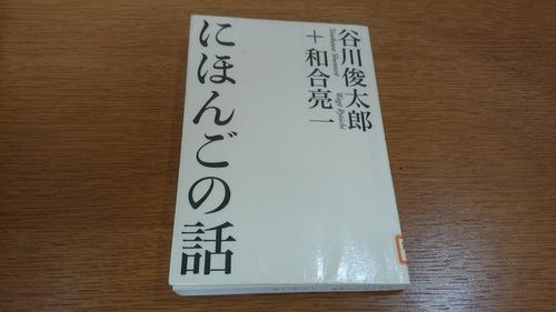 DSC_1210.JPG