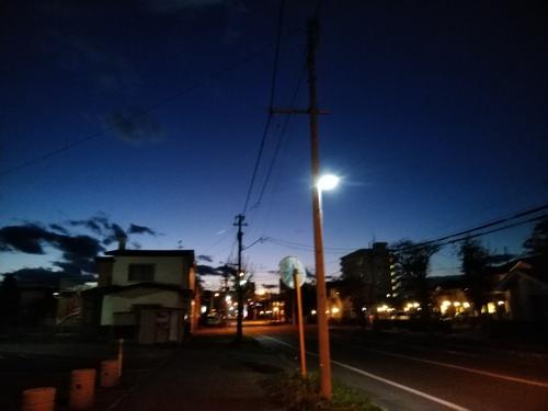 P_20191104_165954.jpg