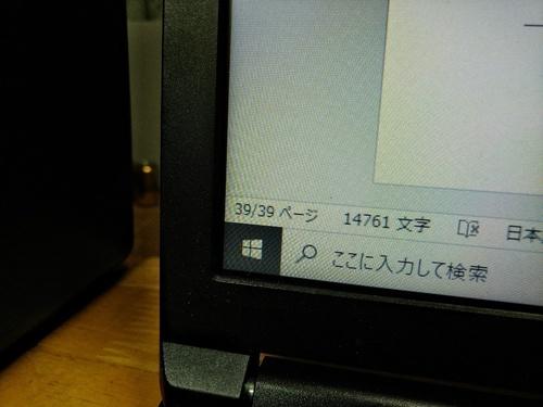 P_20200123_164550_1_1.jpg