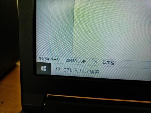 P_20200206_090055_1.jpg