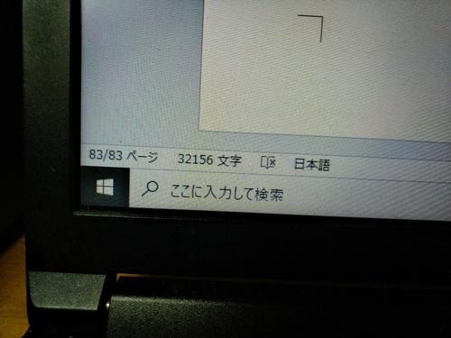 P_20200228_154107_1.jpg