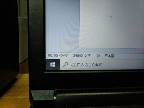 P_20200306_203531_1.jpg