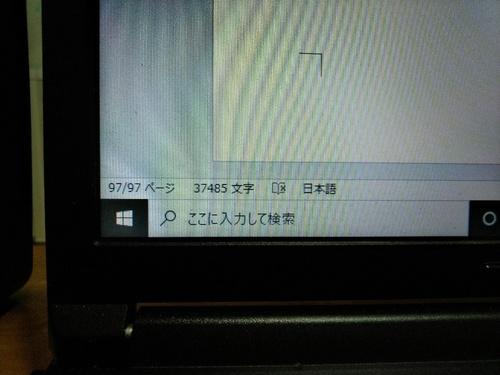 P_20200317_172210_1.jpg