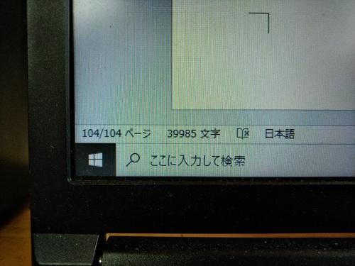 P_20200323_124018_1.jpg