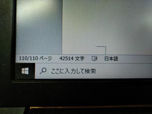 P_20200331_130932_1.jpg