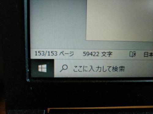 P_20200601_110909_1.jpg