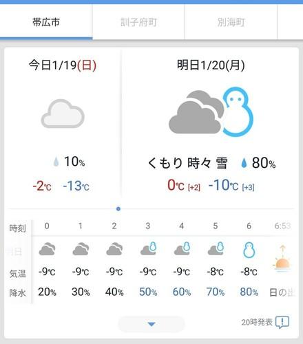 Screenshot_20200119-203734_1.jpg