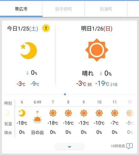 Screenshot_20200125-202106_1.jpg