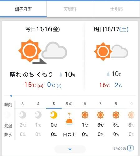 Screenshot_20201016-055944_1.jpg