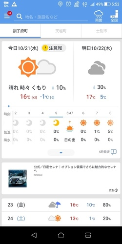 Screenshot_20201021-055308.jpg