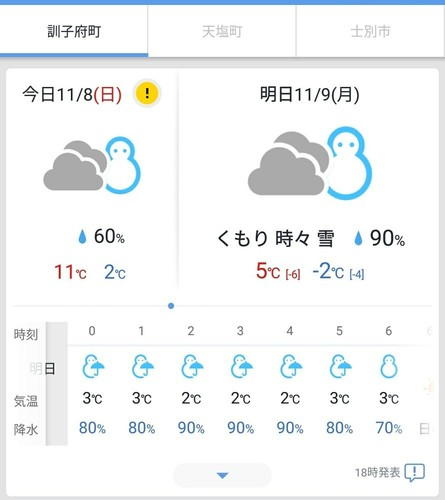 Screenshot_20201108-190140_1.jpg